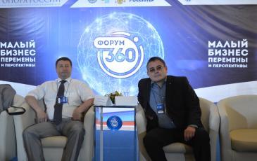 Директор Нижневартовского центра «ЭКОСПАС» Гаяз Ибрагимов (справа) на бизнес-форуме