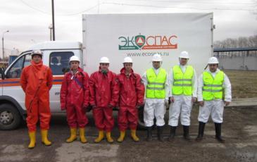 Спасатели Иркутского центра «ЭКОСПАС»
