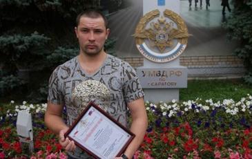 Иван Ларин, спасатель Саратовского центра «ЭКОСПАС»