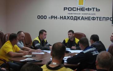 Состав участников КШУ ООО «РН-Находканефтепродукт»