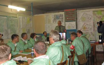 Сбор оперативного штаба