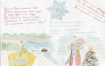 Рисунок Айгуль Хабировой