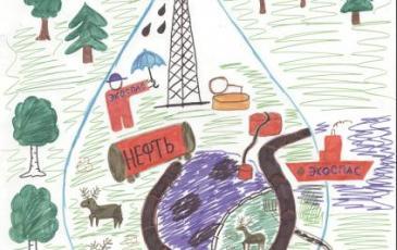 Рисунок Серёжи Сапунова