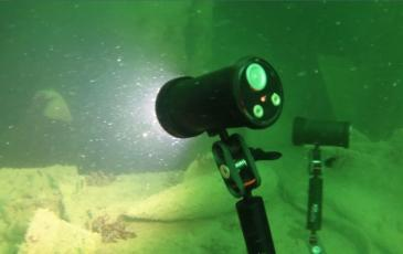 Обнаружен взрывоопасный предмет в трюме затонувшего судна