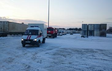 Прибытие аварийно-спасательной группы к месту ЧС