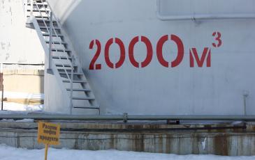 Нефтепродукт 2000 куб. м.