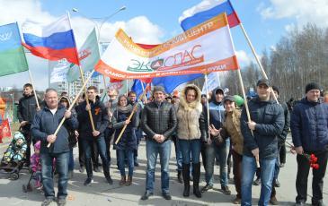 Сотрудники Нижневартовского центра «ЭКОСПАС»