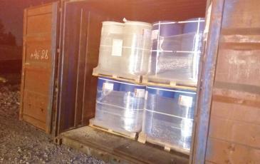Общий вид загруженности контейнера после вскрытия