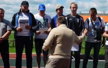 Награждение победителей соревнований