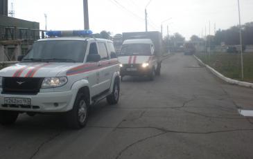 Прибытие личного состава Самарского центра ПАСФ «ЭКОСПАС» на место ЧС