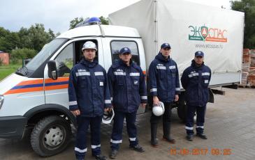 Построение личного состава Калининградского центра ПАСФ «ЭКОСПАС»