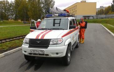 Прибытие личного состава ПАСФ Свердловского центра «ЭКОСПАС» к месту условного ЧС