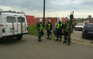 Инструктаж ГСО перед выходом к месту аварии
