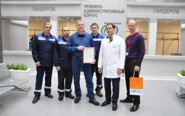 Коллектив спасателей Красноярского подразделения