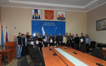 Награждение команд в городской думе