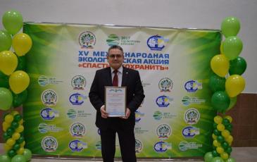 Год экологии и ХV Международной экологической акции «Спасти и сохранить»