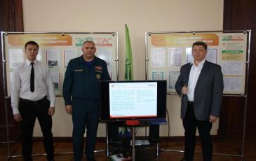 Руководящий состав Краснодарского центра «ЭКОСПАС»