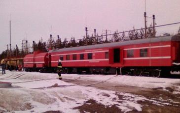 Прибытие пожарного поезда