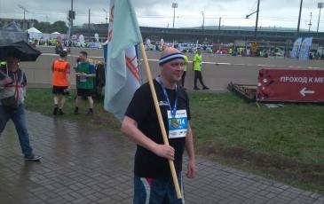 После марафона