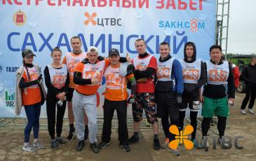 Команда Сахалинского центра «ЭКОСПАС»