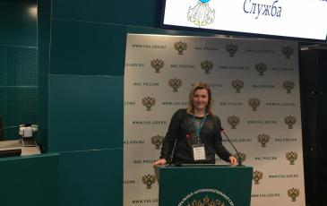 Директор по правовым вопросам АО «ЦАСЭО» О.М. Шагизиганова