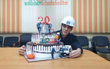 С днем рождения, «ЭКОСПАС»!