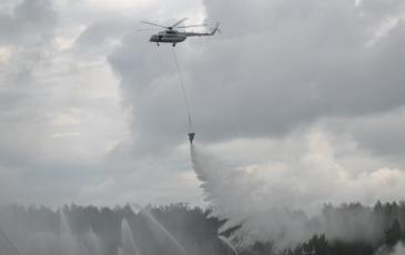 Отработка тушения лесного пожара при помощи авиации