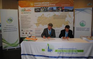 Подписание соглашения о сотрудничестве между «ЭКОСПАС» и Российской экологической академией на Первом форуме-диалоге