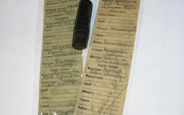 Так выглядят найденные солдатские медальоны с именами красноармейцев