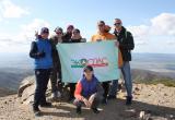 Восхождение на гору Пик Чехова в честь 12-летия образования Сахалинского филиала