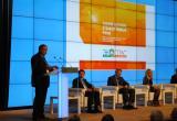 «ЭКОСПАС» принял участие в Первом форуме-диалоге Ростехнадзора